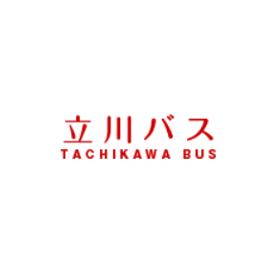 立川バス 株式会社