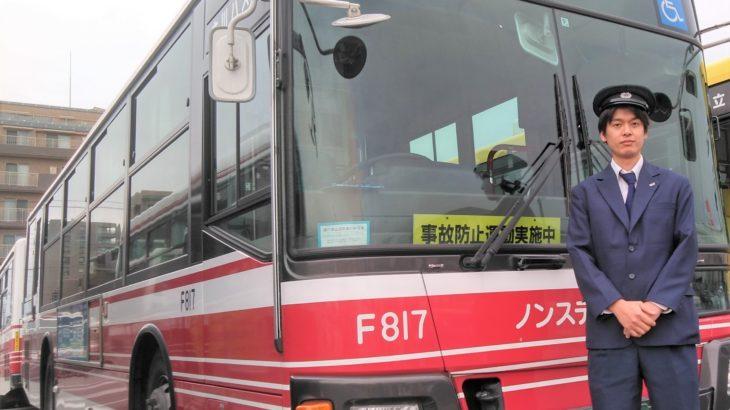 """西東京エリアで、なくてはならない公共交通機関""""立川バス""""。豊富な人材を確保できるワケとは?"""
