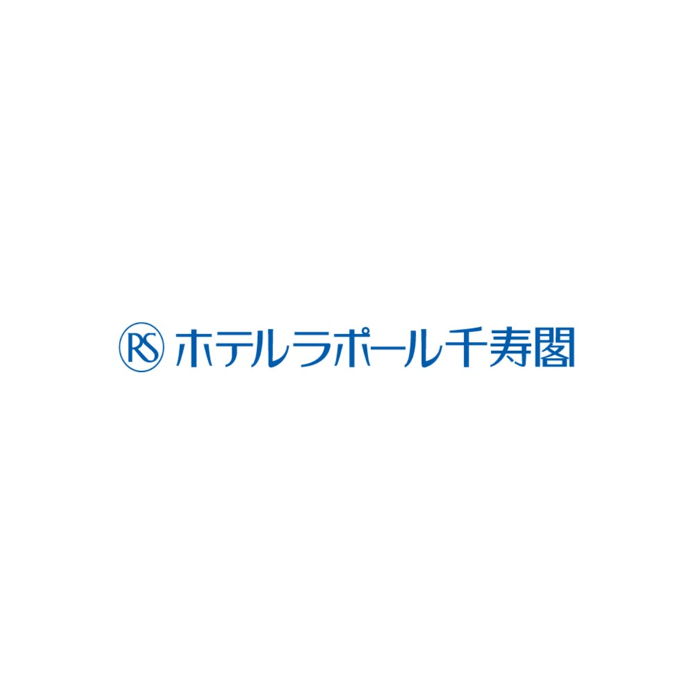 千寿産業株式会社