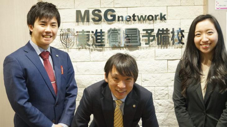 生徒たちのお手本は、夢を持つ大人であること。目指すは、幸せを掴む日本最高の予備校マネジメント集団。